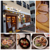 カプリ食堂、京都ダイナー2、酒場檸檬