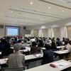 高知アドラー心理学研究会の主催でアドラー心理学の講演をしました。