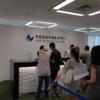 中国ビザの入手方法と入国後の居留登録