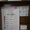 私立恵比寿中学秋田分校 図書室 2018