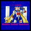 【音楽感想文】Nanidato (ナニダト)『Mobile Sailor Gundam』