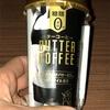 再度完全無欠コーヒーを始めてみる