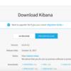 kibana 6.0.0-rc2をダウンロードする