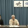 小惑星探査機「はやぶさ2」の記者説明会(MINERVA-II1の速報、MASCOT分離運用、リュウグウの画像)