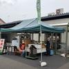 今日の土曜日はファーム町田店のスタッフ