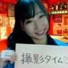 栗JETオンラインイベント Vol.1 D班4公演目