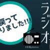2018/11/21(WED) 音魂pilation - ラヴィッツ松尾