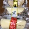 新年、たけやバナナボート3種食べ比べ    ~秋田のローカルパン~
