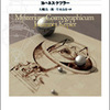 『宇宙の神秘―五つの正立体による宇宙形状誌』 ヨハンネス・ケプラ- (工作舎)
