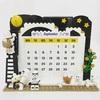9月のレゴカレンダー 『お月見』