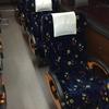クアラルンプール発券のポジショニングを夜行バスでやってみた(シンガポール〜クアラルンプール)