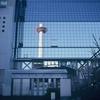 アグファ イゾレッテ (agfa isolette) ・冬の東本願寺と京都駅