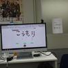 第17回CoderDojo 和歌山を開催します!