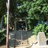 安永神社の石碑