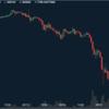 中国の大手仮想通貨取引所が9月30日取引停止を発表!ビットコイン暴落中です。。