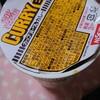 カレーヌードルビッグの正しい食べ方