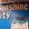 日本語学校の遠足で池袋サンシャインシティへ『積極的な男−46』