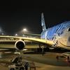 〔2019年12月ハワイ・往路フライト成田→ホノルル〕ANA/A380フライングホヌのビジネスクラス搭乗記:新シートから食事のタイミングまで詳細にレポート!