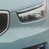 ◇番外編◇ボルボXC40~日本カー・オブ・ザ・イヤー受賞車の衝撃(総評)
