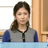 「ニュースチェック11」12月19日(月)放送分の感想