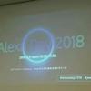 Alexa Day 2018(2/11)