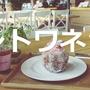 済州島(チェジュ島) ベーカリーカフェ・アントワネット