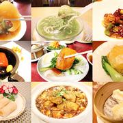 横浜中華街のデートでおすすめの名店まとめ!人気ディナーと穴場を厳選【PR】