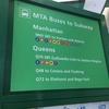 ラガーディア空港からマンハッタンまでバスと地下鉄で行ってみよう