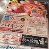 ピュアリティまきび(岡山市)