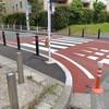 道路の安全対策3