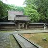 16 神社の起源と祭神