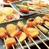 【オススメ5店】太田市(群馬)にある串揚げが人気のお店