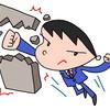 ある個人作家が「東京国際ブックフェア」で強烈な風穴をあける!!…かも知れない!!