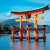 記念すべき第一回ゼミ合宿 in Hiroshima