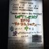 2019年5月14日「SHINJUKU LOFT 20TH ANNIVERSARY LOFT 三つ巴ライブ 2019 〜アコースティックの夕べ〜」