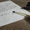 小論文全体の構成を意識して書く!-9割目指そう、公務員試験小論文!