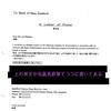 海外銀行口座の開設と管理権限委任の「恐ろしい契約」
