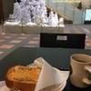 モーニング 厚切りトースト ツナチェダーメルト セット@タリーズコーヒー 札幌日本生命ビル店