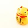 コツコツ投資2年半。うれしい株主優待【NISAで猫資金】
