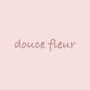 秋田県秋田市/地爪育成ケアとショートネイルサロン douce fleur(デュース フルール)