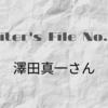 【Writer's File No.6】澤田真一さん。ライターやるなら物を買え!