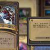 【カード紹介】死角からの一刺しの運用について