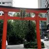 【御朱印】東京神社めぐり日本橋付近