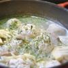チキンボールと里芋、タケノコの煮込み、グリーンカレー風味