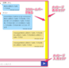 React Material UI入門4 チャット画面