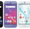 ドコモ Snapdragon 835搭載の5.3型Androidスマホ「AQUOS R SH-03J」を発表 スペックまとめ (2017夏モデル)