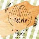 手ごねパン教室  Petrir