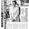 皇太子さまと雅子さまの銀婚式の記事二つ