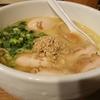 【池袋東口】鶏白湯ラーメン「鶏の穴」グルメレポ!