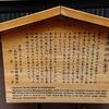 中津川の和菓子